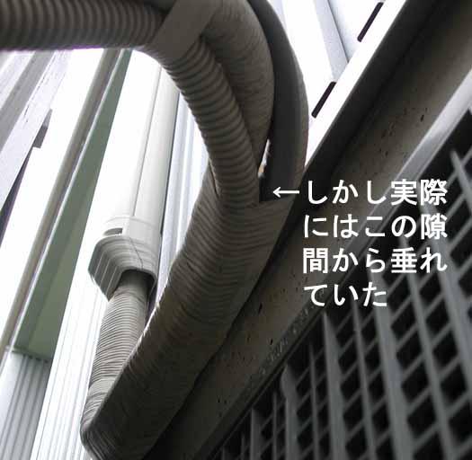 090806結束テープ.jpg