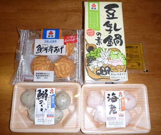 091227豆乳鍋セット.jpg