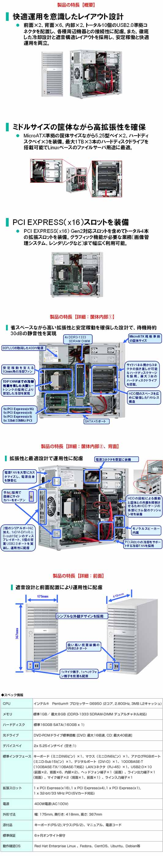 s70_new533.jpg
